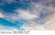 Купить «Beautiful clouds in motion timelapse», видеоролик № 26000327, снято 31 марта 2017 г. (c) Андрей Армягов / Фотобанк Лори