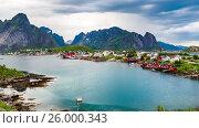 Купить «Timelapse Lofoten archipelago islands», видеоролик № 26000343, снято 24 марта 2017 г. (c) Андрей Армягов / Фотобанк Лори