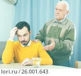 Купить «Father and son arguing», фото № 26001643, снято 22 сентября 2018 г. (c) Яков Филимонов / Фотобанк Лори