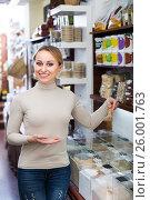 Купить «Blond woman choosing cereals», фото № 26001763, снято 21 февраля 2019 г. (c) Яков Филимонов / Фотобанк Лори