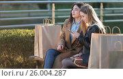 Купить «Two female friends shopping online with smartphone», видеоролик № 26004287, снято 11 апреля 2017 г. (c) Швец Анастасия / Фотобанк Лори