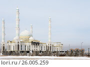 Купить «New mosque in the capital of Kazakhstan. The Mosque Hazrat Sultan in Astana.», фото № 26005259, снято 23 февраля 2019 г. (c) Андрей Орехов / Фотобанк Лори