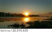 Купить «Landscape with sunrise on river in fog, 4k», видеоролик № 26015635, снято 6 апреля 2017 г. (c) Михаил Коханчиков / Фотобанк Лори