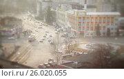 Купить «Just past the part of the city,the view from the roof of a skyscraper», видеоролик № 26020055, снято 13 апреля 2017 г. (c) Роман Будников / Фотобанк Лори