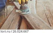 Купить «Grinding of painted boards. Brushing wood work.», видеоролик № 26024667, снято 14 апреля 2017 г. (c) Mikhail Davidovich / Фотобанк Лори