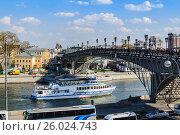 Купить «Патриарший мост и прогулочный катер под его пролётом. Москва-река», фото № 26024743, снято 28 апреля 2015 г. (c) Устенко Владимир Александрович / Фотобанк Лори