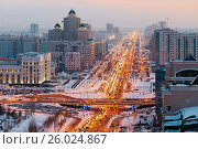 View from above on a large avenue that goes to the horizon in Astana, Kazakhstan. Стоковое фото, фотограф Андрей Орехов / Фотобанк Лори
