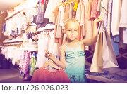 Купить «portrait of girl standing in kids clothes store with shopping bags», фото № 26026023, снято 2 июля 2020 г. (c) Яков Филимонов / Фотобанк Лори