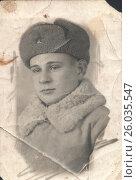 Купить «Портрет военнослужащего в тулупе и шапке ушанке, 1945 год», фото № 26035547, снято 18 июня 2019 г. (c) Retro / Фотобанк Лори