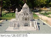 Купить «Армянская церковь», фото № 26037515, снято 1 августа 2014 г. (c) Акоп Васильян / Фотобанк Лори
