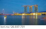 Купить «Sunset  panoramic Timelapse - Singapore Marina Bay», видеоролик № 26037731, снято 23 марта 2019 г. (c) Кирилл Трифонов / Фотобанк Лори