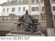 Памятник Чехову в Звенигороде, фото № 26051327, снято 19 апреля 2017 г. (c) Иванова Анастасия / Фотобанк Лори
