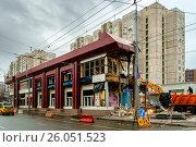 Купить «Москва, снос здания  на улице Люсиновская», фото № 26051523, снято 13 декабря 2015 г. (c) glokaya_kuzdra / Фотобанк Лори
