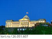 Купить «Presidential Palace of Georgia in Tbilisi at night», фото № 26051607, снято 24 сентября 2016 г. (c) Elena Odareeva / Фотобанк Лори