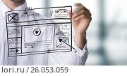Купить «Business man mid section with marker and website mock up with flare in blurry grey office», фото № 26053059, снято 19 февраля 2019 г. (c) Wavebreak Media / Фотобанк Лори