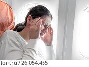 Купить «Portrait of a woman with a headache on an airplane», фото № 26054455, снято 4 ноября 2016 г. (c) Константин Лабунский / Фотобанк Лори