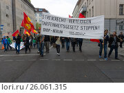 Купить «BERLIN - MAY 01, 2015: Members of trade unions, workers and employees at the demonstration on the occasion of Labour day.», фото № 26061315, снято 1 мая 2015 г. (c) Sergey Kohl / Фотобанк Лори