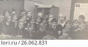 """Купить «1969 г., 4""""А"""" класс, 9 средняя школа г. Петрозаводск», фото № 26062831, снято 5 апреля 2020 г. (c) Сергей Костин / Фотобанк Лори"""