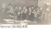 """Купить «1969 г., 4""""А"""" класс, 9 средняя школа, г. Петрозаводск, Карелия», фото № 26062835, снято 19 ноября 2018 г. (c) Сергей Костин / Фотобанк Лори"""