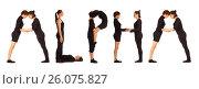 Black dressed people forming word ALPHA. Стоковое фото, фотограф Tatjana Romanova / Фотобанк Лори
