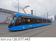 Купить «Трамвай 71-931М «Витязь-М»», фото № 26077443, снято 18 апреля 2017 г. (c) Павел Москаленко / Фотобанк Лори