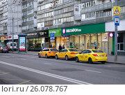 Купить «Москва, три жёлтых автомобиля такси стоят на улице Большая Полянка», эксклюзивное фото № 26078767, снято 15 апреля 2017 г. (c) Dmitry29 / Фотобанк Лори