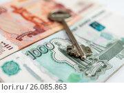 Купить «Покупка недвижимости. Ключ от квартиры лежит на российских деньгах крупным планом», эксклюзивное фото № 26085863, снято 16 апреля 2017 г. (c) Игорь Низов / Фотобанк Лори