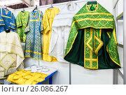 Различные праздничные одежды православных священников, фото № 26086267, снято 26 апреля 2017 г. (c) FotograFF / Фотобанк Лори