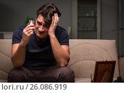 Купить «Desperate man thinking of suicide», фото № 26086919, снято 19 декабря 2016 г. (c) Elnur / Фотобанк Лори