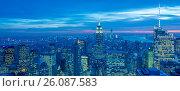 Купить «View of New York Manhattan during sunset hours», фото № 26087583, снято 20 декабря 2013 г. (c) Elnur / Фотобанк Лори