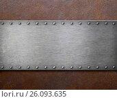 Купить «Old steel plaque on rust metal 3d illustration», иллюстрация № 26093635 (c) Андрей Кузьмин / Фотобанк Лори