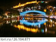 Bridge of Peace at night in Tibilisi, Georgia. Стоковое фото, фотограф Elena Odareeva / Фотобанк Лори