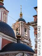 Церковь в Москве, Китай-город. Стоковое фото, фотограф Малахов Алексей / Фотобанк Лори