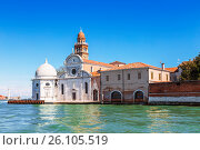 Купить «Venice, Italy. View from the Venice lagoon of the Church of San Michele in isola on the cemetery island of San Michele», фото № 26105519, снято 17 апреля 2017 г. (c) Наталья Волкова / Фотобанк Лори