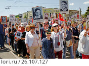 "Volgograd, Russia - May 09, 2016: People hold portraits of their relatives in the action ""Immortal regiment"" on Victory day in Volgograd. Редакционное фото, фотограф Юлия Олейник / Фотобанк Лори"
