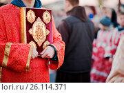 Купить «LVIV, UKRAINE - APRIL 27, 2016: Holy Week passion and death of Jesus Christ. Holy Gospel at hand», фото № 26114371, снято 27 апреля 2016 г. (c) easy Fotostock / Фотобанк Лори
