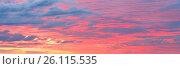 Купить «Polar day midight red sky (Finland)», фото № 26115535, снято 8 июля 2013 г. (c) Юрий Брыкайло / Фотобанк Лори