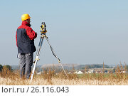 Купить «Geodesy. surveyor worker with theodolite», фото № 26116043, снято 6 октября 2010 г. (c) Дмитрий Калиновский / Фотобанк Лори