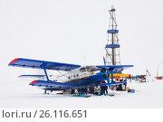 Купить «Ан-2 на посадочной площадке в тундре около буровой», фото № 26116651, снято 21 апреля 2017 г. (c) Владимир Мельников / Фотобанк Лори