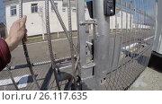 Купить «Prison. Typical landscape of the prison. Russian Penal System.», видеоролик № 26117635, снято 3 февраля 2017 г. (c) Mikhail Erguine / Фотобанк Лори