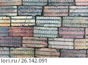 Купить «brick wall texture», фото № 26142091, снято 12 февраля 2015 г. (c) Syda Productions / Фотобанк Лори