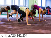 Купить «group of people exercising in gym», фото № 26142251, снято 19 февраля 2017 г. (c) Syda Productions / Фотобанк Лори