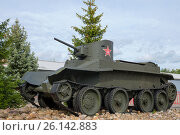 Купить «Лёгкий колёсно-гусеничный танк БТ-5 (1933г.) в Центральном музее бронетанкового вооружения и техники, Кубинка», фото № 26142883, снято 1 сентября 2015 г. (c) Pukhov K / Фотобанк Лори