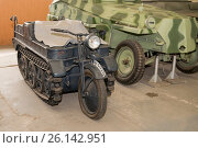 Купить «Легкий полугусеничный транспортер HK-101 (Sd.Kfz.2) вооруженных сил нацистской Германии в Центральном музее бронетанкового вооружения и техники, Кубинка», фото № 26142951, снято 1 сентября 2015 г. (c) Pukhov K / Фотобанк Лори