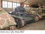 Купить «Легкий танк Pz. 38 (t) вооруженных сил нацистской Германии в Центральном музее бронетанкового вооружения и техники, Кубинка», фото № 26142967, снято 1 сентября 2015 г. (c) Pukhov K / Фотобанк Лори