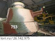 Купить «Бронетехника вооруженных сил Франции в Центральном музее бронетанкового вооружения и техники, Кубинка», фото № 26142975, снято 1 сентября 2015 г. (c) Pukhov K / Фотобанк Лори
