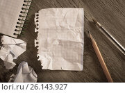 Crumpled pages and notebook. Стоковое фото, фотограф Яков Филимонов / Фотобанк Лори
