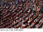 Купить «Audience at conference hall», фото № 26144083, снято 24 апреля 2017 г. (c) Антон Гвоздиков / Фотобанк Лори