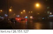 Купить «Street lights of city in fog and cars on road», видеоролик № 26151127, снято 8 апреля 2017 г. (c) Денис Дряшкин / Фотобанк Лори
