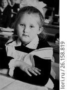 Купить «Первоклассница в парадной форме сидит за партой. 1980 год.», эксклюзивное фото № 26158819, снято 18 апреля 2015 г. (c) Светлана Попова / Фотобанк Лори